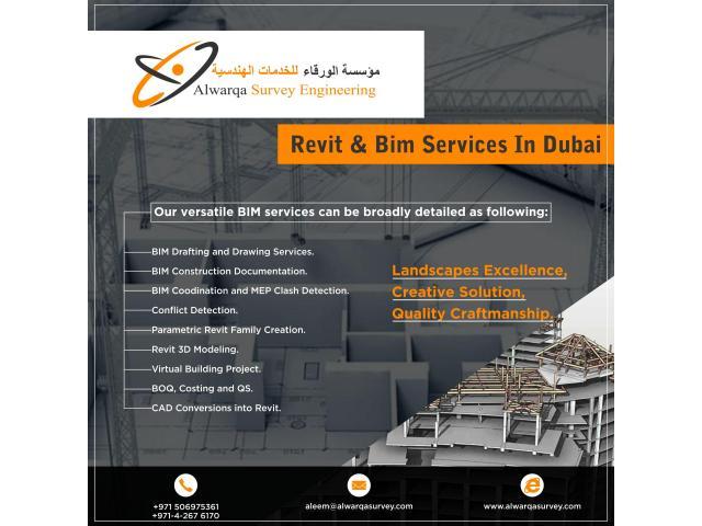 Revit & Bim Services E-UAE - 1/1