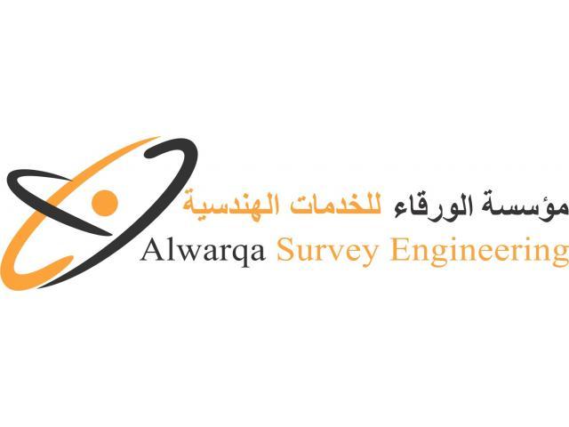 Gate Level Survey In Dubai | UAE | Fujairah - 1/1