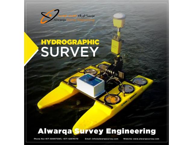 Hydrografinen tutkimus Arabiemiirikunnissa   Abu Dhabi   Fujairah - 1/1